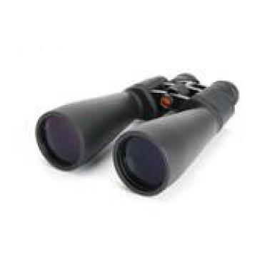 SkyMaster 15-35x70 Zoom Binocular